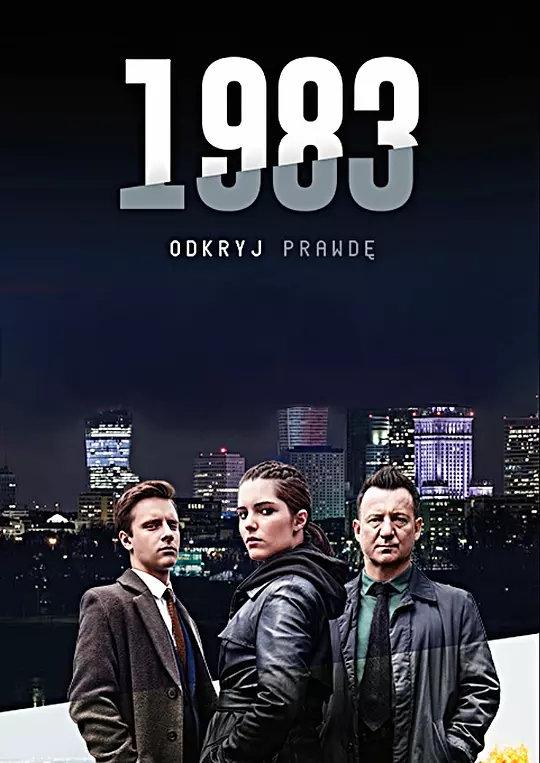 1983的海报