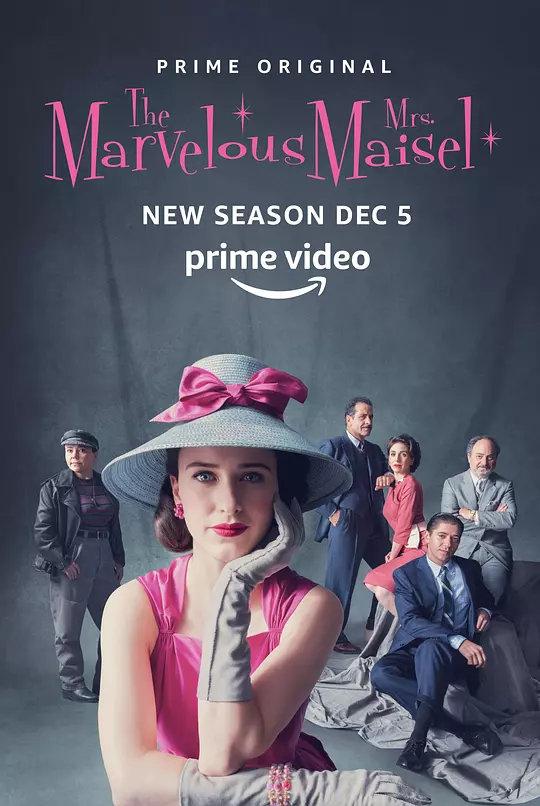 了不起的麦瑟尔夫人 第二季的海报