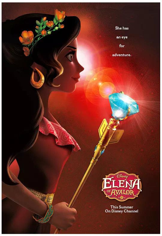 阿瓦勒公主埃琳娜 第二季的海报