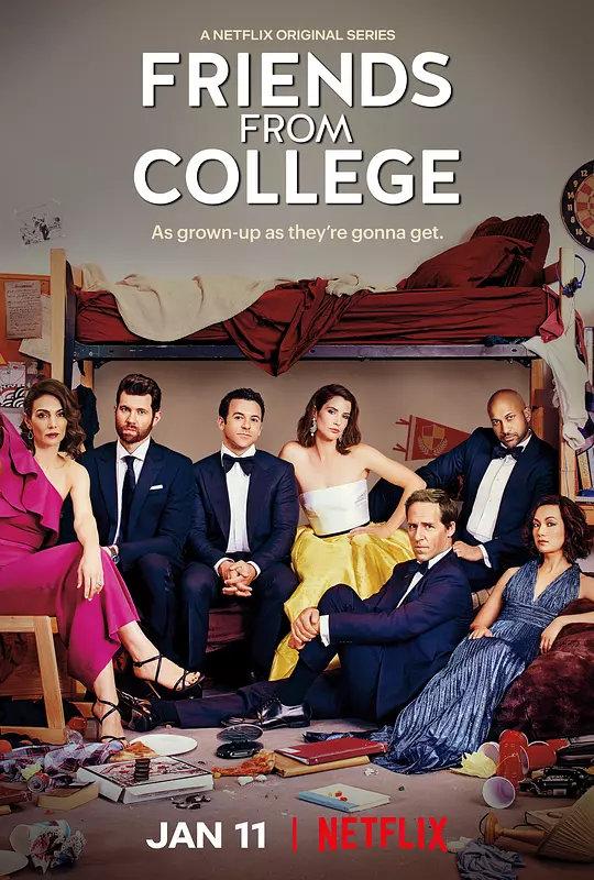 大学同学 第二季的海报