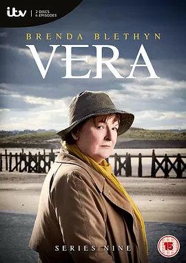 探长薇拉 第九季的海报