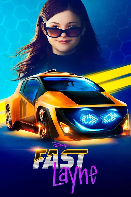 加速吧蕾恩 第一季的海报
