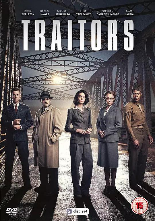 叛国者 第一季的海报
