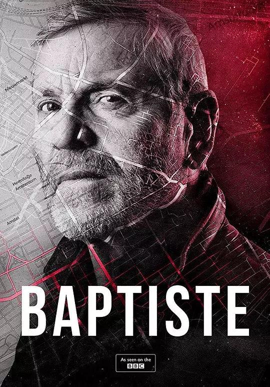 巴普蒂斯特 第一季的海报