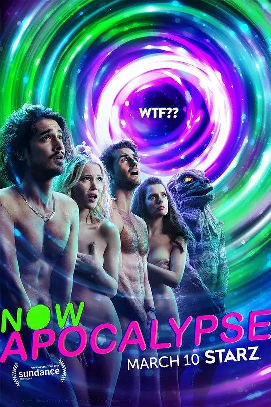 现在启示录 第一季的海报