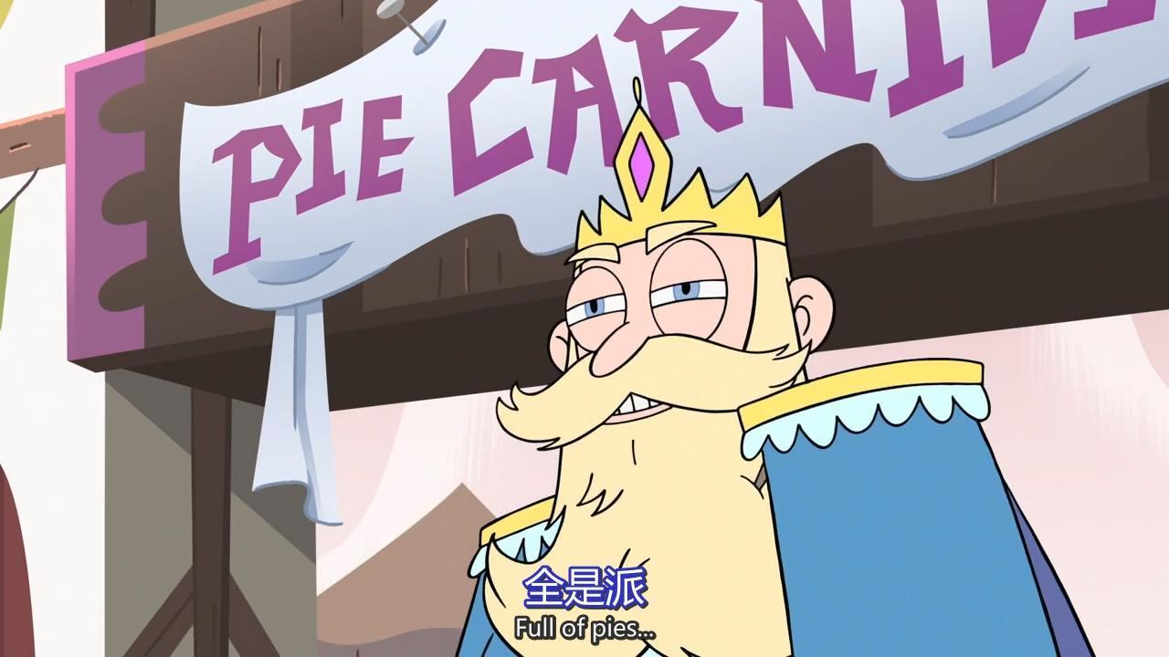 星蝶公主 第四季的剧照