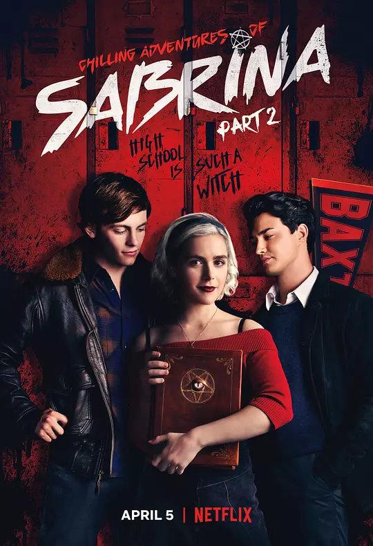 萨布丽娜的惊心冒险 第二季的海报