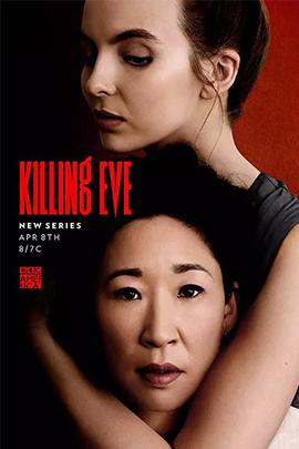 杀死伊芙 第一季的海报