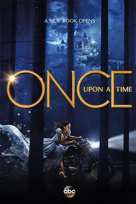 童话镇 第七季的海报
