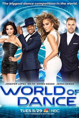 舞动世界 第二季的海报