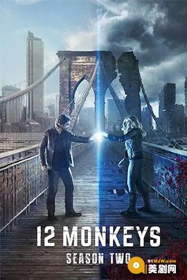 十二猴子 第二季的海报